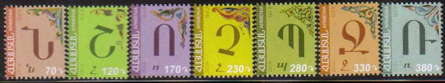 "<font =1-760>760-766, Armenian Alphabet, part 4, 7 more stamps, Scott #1066-1072 <br>Date of Issue: July 7 <br> <a href=""/images/ArmenianStamps-760-766.jpg"">   <font color=green><b>View the image</b></a></font>"