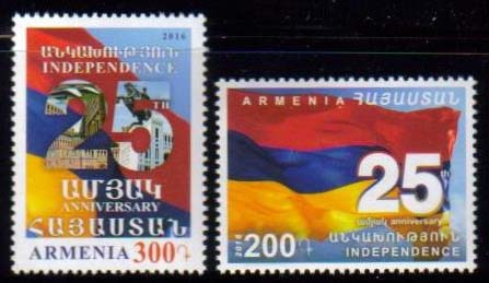 "<font =1-767>767-768, 25th Anniversary of Armenia's Independence, set of 2 stamps, Scott #1074-1075 <br>Date of Issue: Sept 21<br> <a href=""/images/ArmenianStamps-767-768.jpg"">   <font color=green><b>View the image</b></a></font>"