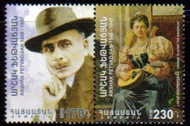 <font =1-770>770-771, Arshak Fetvadjian, Artist, set of 2 stamps, Scott #1077 <br>Date of Issue: October 7<br> <a href=&quot;/images/ArmenianStamps-770-771.jpg&quot;>   <font color=green><b>View the image</b></a></font>
