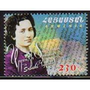 "<font =1-772>772, Srbuhi Tyusab, Writer, a single stamp, Scott #1078 <br>Date of Issue: October 20<br> <a href=""/images/ArmenianStamps-772.jpg"">   <font color=green><b>View the image</b></a></font>"