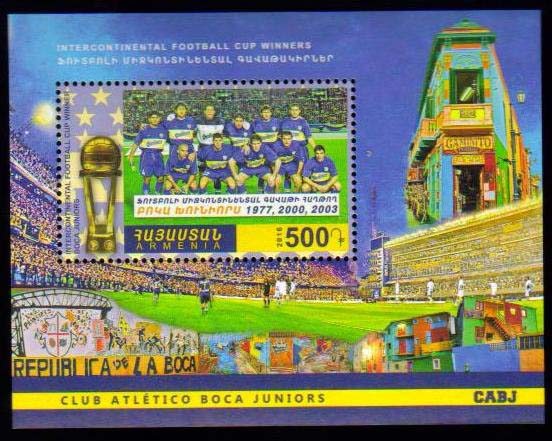 <font =1-779>779, Intercontinental Football Cup, Scott #1083 <br>Date of Issue: Dec 12<br> <a href=&quot;/images/ArmenianStamps-779.jpg&quot;>   <font color=green><b>View the image</b></a></font>