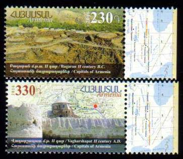 <font =1-780>780-781, Historic capitals of Armenia, Bagaran and Vagharshapat, Scott #1084-1085 <br>Date of Issue: Dec 15<br> <a href=&quot;/images/ArmenianStamps-780-781.jpg&quot;>   <font color=green><b>View the image</b></a></font>