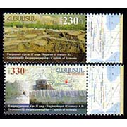 "<font =1-780>780-781, Historic capitals of Armenia, Bagaran and Vagharshapat, Scott #1084-1085 <br>Date of Issue: Dec 15<br> <a href=""/images/ArmenianStamps-780-781.jpg"">   <font color=green><b>View the image</b></a></font>"