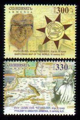 <font =1-782>782-783, Armenia on ancient maps, Scott #1086-1087 <br>Date of Issue: Dec 15<br> <a href=&quot;/images/ArmenianStamps-782-783.jpg&quot;>   <font color=green><b>View the image</b></a></font>