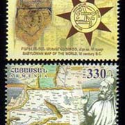 "<font =1-782>782-783, Armenia on ancient maps, Scott #1086-1087 <br>Date of Issue: Dec 15<br> <a href=""/images/ArmenianStamps-782-783.jpg"">   <font color=green><b>View the image</b></a></font>"