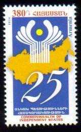 <font =1-784>784, 25th anniversary of the Commonwealth States, Scott #1088 <br>Date of Issue: Dec 21<br> <a href=&quot;/images/ArmenianStamps-784.jpg&quot;>   <font color=green><b>View the image</b></a></font>
