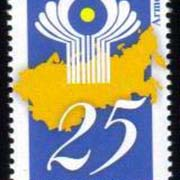 "<font =1-784>784, 25th anniversary of the Commonwealth States, Scott #1088 <br>Date of Issue: Dec 21<br> <a href=""/images/ArmenianStamps-784.jpg"">   <font color=green><b>View the image</b></a></font>"