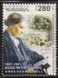 "<font =1-792>792, Anna Hedwig Bull, Missionary, Scott #1096 <font color=red>Last issue of 2016</font> <br>Date of Issue: Dec 30<br> <a href=""/images/ArmenianStamps-792.jpg"">   <font color=green><b>View the image</b></a></font>"