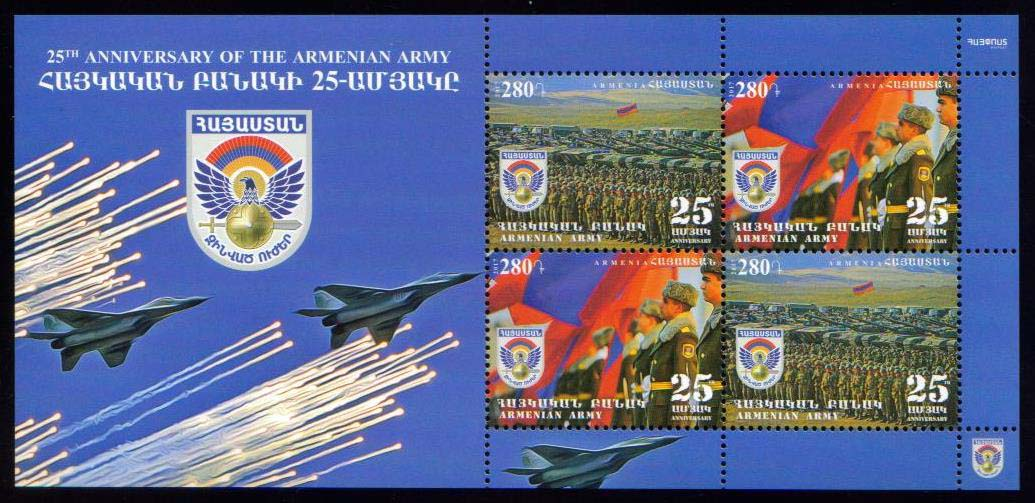 "<font =1-793>793-794, 25th Anniversary of the Armenian Army, Souvenir Sheet, Scott #1097 <br>Date of Issue: Jan 27<br> <a href=""/images/ArmenianStamps-793-794-Sheet.jpg"">   <font color=green><b>View the image</b></a></font>"