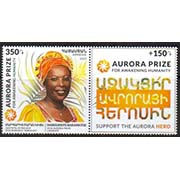 "<font =1-796>796, Aurora Prize for Awakening Humanity, Marguerite Barankitse, Scott #B-2 <br>Date of Issue: May 26<br> <a href=""/images/ArmenianStamps-796.jpg"">   <font color=green><b>View the image</b></a></font>"