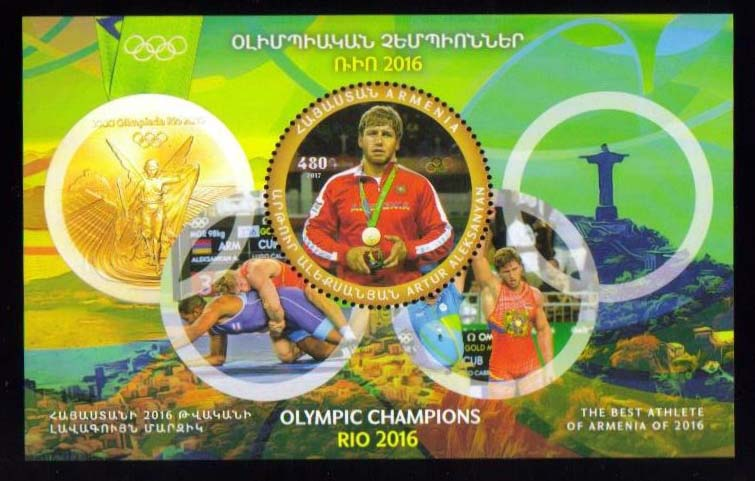 "<font =1-797>797, Armenian Champion in Rio Olympics, S/S, Scott #1099 <br>Date of Issue: May 30<br> <a href=""/images/ArmenianStamps-797.jpg"">   <font color=green><b>View the image</b></a></font>"