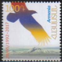 "<font =1-802>802, Independence, 25th Anniversary, Scott #1104 <br>Date of Issue: June 15<br> <a href=""/images/ArmenianStamps-802.jpg"">   <font color=green><b>View the image</b></a></font>"
