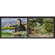 "<font =1-805>805-806, Gabriel Gyurjian, Painter, set of 2, Scott #1107-1108 <br>Date of Issue: July 20<br> <a href=""/images/ArmenianStamps-805-806.jpg"">   <font color=green><b>View the image</b></a></font>"