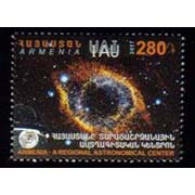 "<font =1-807>807, Armenia as the Regional Astronomical Center, Scott #1109 <br>Date of Issue: July 27<br> <a href=""/images/ArmenianStamps-807.jpg"">   <font color=green><b>View the image</b></a></font>"