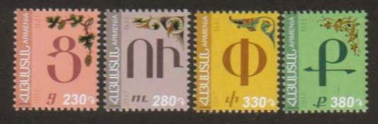 <font =1-809>808-11, The Armenia alphabet, 4 more letters, Scott #1110-1113 <br>Date of Issue: August 23<br> <a href=&quot;/images/ArmenianStamps-808-811.jpg&quot;>   <font color=green><b>View the image</b></a></font>