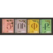"<font =1-809>808-11, The Armenia alphabet, 4 more letters, Scott #1110-1113 <br>Date of Issue: August 23<br> <a href=""/images/ArmenianStamps-808-811.jpg"">   <font color=green><b>View the image</b></a></font>"