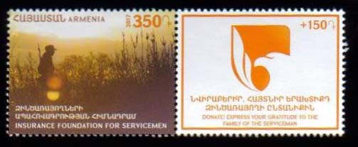 <font =1-812>812, Armenian Servicemen Insurance, a single stamp+charity label, Scott #B3 <br>Date of Issue: Sept 18<br> <a href=&quot;/images/ArmenianStamps-812.jpg&quot;>   <font color=green><b>View the image</b></a></font>