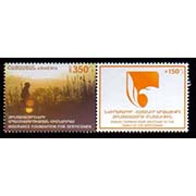 "<font =1-812>812, Armenian Servicemen Insurance, a single stamp+charity label, Scott #B3 <br>Date of Issue: Sept 18<br> <a href=""/images/ArmenianStamps-812.jpg"">   <font color=green><b>View the image</b></a></font>"