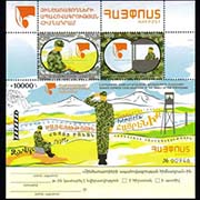 "<font =1-813>813-14, Armenian Servicemen Insurance Souvenir Sheet, set of 3 stamps, the 3rd being a high value charity stamps, Scott #B4 <br>Date of Issue: September 18<br> <a href=""/images/ArmenianStamps-813-814.jpg"">   <font color=green><b>View the image</b></a></font>"