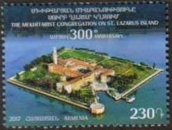 <font =1-815>815, Mekhitarist Congregation on St. Lazarus Island, Scott #1115 <br>Date of Issue: October 23<br> <a href=&quot;/images/ArmenianStamps-815.jpg&quot;>   <font color=green><b>View the image</b></a></font>