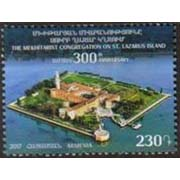"<font =1-815>815, Mekhitarist Congregation on St. Lazarus Island, Scott #1115 <br>Date of Issue: October 23<br> <a href=""/images/ArmenianStamps-815.jpg"">   <font color=green><b>View the image</b></a></font>"