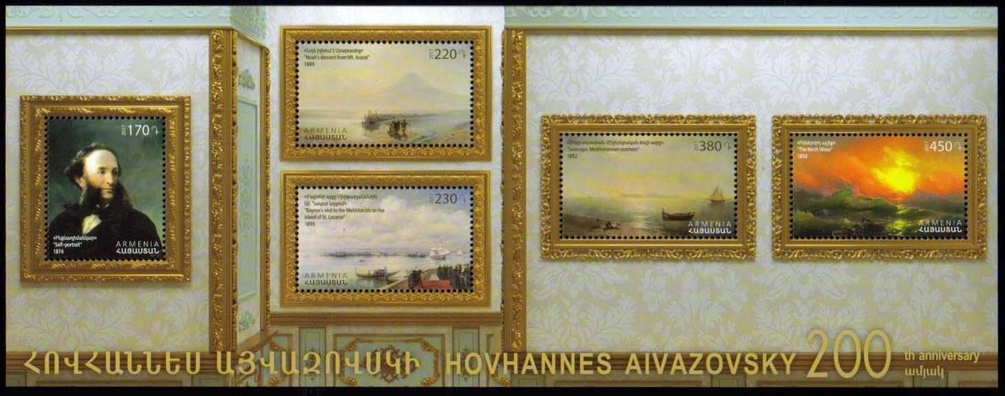 "<font =1-818>818-822, Hovhannes Aivazovsky 200th anniversary, a single Souvenir Sheet of 5 stamps,  Scott #1117 <br>Date of Issue: November 7<br> <a href=""/images/ArmenianStamps-818-822SS.jpg"">   <font color=green><b>View the image</b></a></font>"