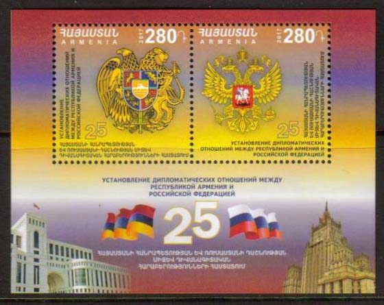 <font =1-823>823-824, Armenia and Russia Diplomatic establishment, a single Souvenir Sheet of 2 stamps,  Scott #1118 <br>Date of Issue: November 21<br> <a href=&quot;/images/ArmenianStamps-823-824.jpg&quot;>   <font color=green><b>View the image</b></a></font>