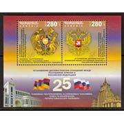 "<font =1-823>823-824, Armenia and Russia Diplomatic establishment, a single Souvenir Sheet of 2 stamps,  Scott #1118 <br>Date of Issue: November 21<br> <a href=""/images/ArmenianStamps-823-824.jpg"">   <font color=green><b>View the image</b></a></font>"
