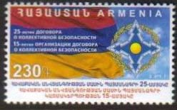 "<font =1-825>825, Collective Security, 25th anniversary,  Scott #1119 <br>Date of Issue: November 30<br> <a href=""/images/ArmenianStamps-825.jpg"">   <font color=green><b>View the image</b></a></font>"
