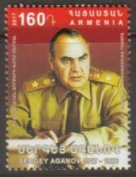 "<font =1-830>830, Marshal Sergey Aganov, a single stamp, Scott #1120 <br>Date of Issue: December 12<br> <a href=""/images/ArmenianStamps-830.jpg"">   <font color=green><b>View the image</b></a></font>"