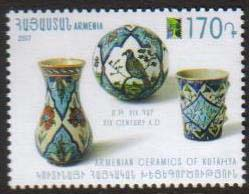 <font =1-832>832, Armenian Ceramics of Kutahya, Scott #1124 <br>Date of Issue: December 18<br> <a href=&quot;/images/ArmenianStamps-832.jpg&quot;>   <font color=green><b>View the image</b></a></font>