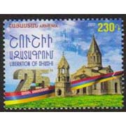 "<font =1-834>834, Liberation of Shushi, 25th Anniversary, Scott #1127 <br>Date of Issue: December 28<br> <a href=""/images/ArmenianStamps-834.jpg"">   <font color=green><b>View the image</b></a></font>"