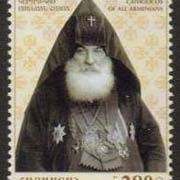 "<font =1-835>835, Catholicos of All Armenians His Holiness Kevork V Soureniants, Scott #1128 <br>Date of Issue: December 28<br> <a href=""/images/ArmenianStamps-835.jpg"">   <font color=green><b>View the image</b></a></font>"
