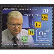 "<font =1-838>838, Yuri Oganessian, Chemist, Scott #1126 <br>Date of Issue: December 28<br> <a href=""/images/ArmenianStamps-838.jpg"">   <font color=green><b>View the image</b></a></font>"