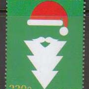 "<font =1-839>839, Christmas and New Year in Armenia, Scott #1131 <br>Date of Issue: December 28<br> <a href=""/images/ArmenianStamps-839.jpg"">   <font color=green><b>View the image</b></a></font>"