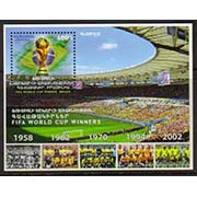 "<font =1-840>840, FIFA World Soccer Cup Winners, a single Souvenir Sheet, Scott #1135 <br>Date of Issue: December 29<br> <a href=""/images/ArmenianStamps-840.jpg"">   <font color=green><b>View the image</b></a></font>"