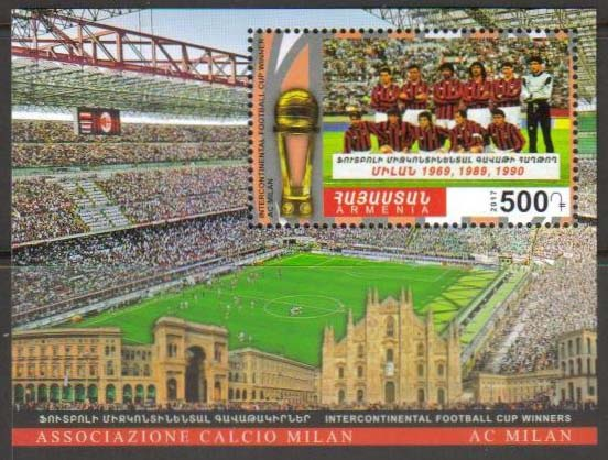<font =1-841>841, International Football Cup Winners, Milan, a single Souvenir Sheet, Scott #1136 <br>Date of Issue: December 29<br> <a href=&quot;/images/ArmenianStamps-841.jpg&quot;>   <font color=green><b>View the image</b></a></font>
