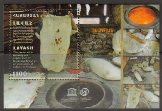 <font =1-842>842, UNESCO, Cultural Heritage, the Armenian Lavash Bread, a single Souvenir Sheet, Scott #1138 <br>Date of Issue: December 29<br> <a href=&quot;/images/ArmenianStamps-842.jpg&quot;>   <font color=green><b>View the image</b></a></font>