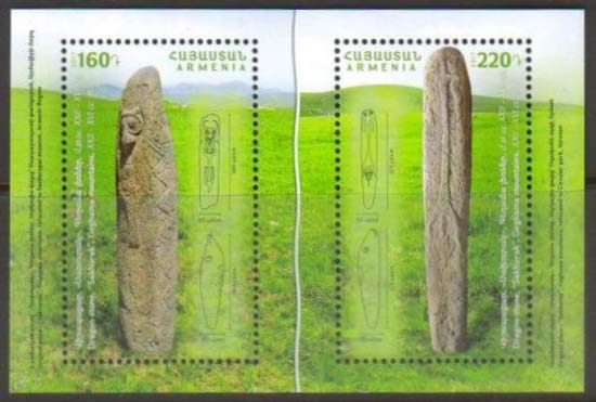"<font =1-843>843-844, Archelological Finds, Dragon-Stones, a single Souvenir Sheet, Scott #1134 <br>Date of Issue: December 29<br> <a href=""/images/ArmenianStamps-843-844.jpg"">   <font color=green><b>View the image</b></a></font>"