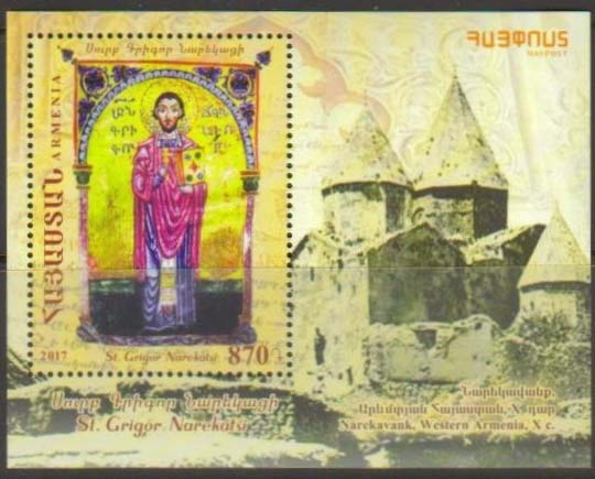 <font =1-845>845, St. Grigor Narekatsi, 1070th Birth Anniversary, a single Souvenir Sheet, Scott #1137 <br>Date of Issue: December 29<br> <a href=&quot;/images/ArmenianStamps-845.jpg&quot;>   <font color=green><b>View the image</b></a></font>