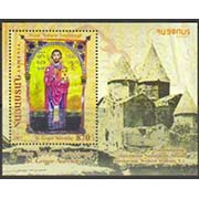 "<font =1-845>845, St. Grigor Narekatsi, 1070th Birth Anniversary, a single Souvenir Sheet, Scott #1137 <br>Date of Issue: December 29<br> <a href=""/images/ArmenianStamps-845.jpg"">   <font color=green><b>View the image</b></a></font>"