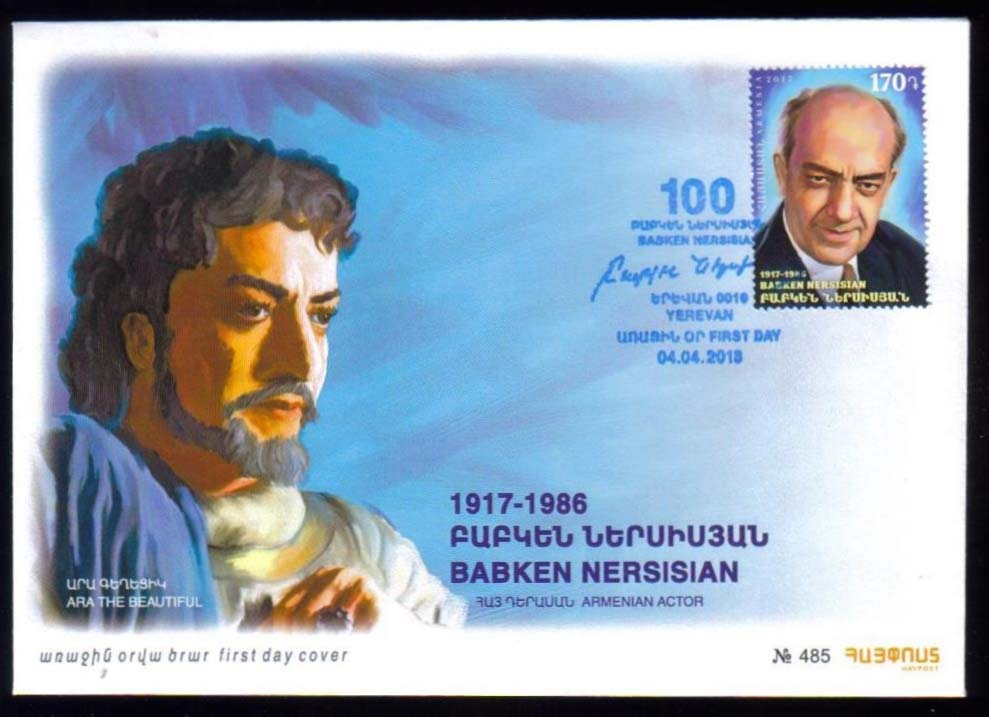 "<font =2-848b>848, Babken Nersisian, FDC, Prominent Armenians, 100th Birth Anniversary, Scott #1139 <br>Date of Issue: April 4<br> <a href=""/images/ArmenianStamps-848-FDC.jpg"">   <font color=green><b>View the image</b></a></font>"
