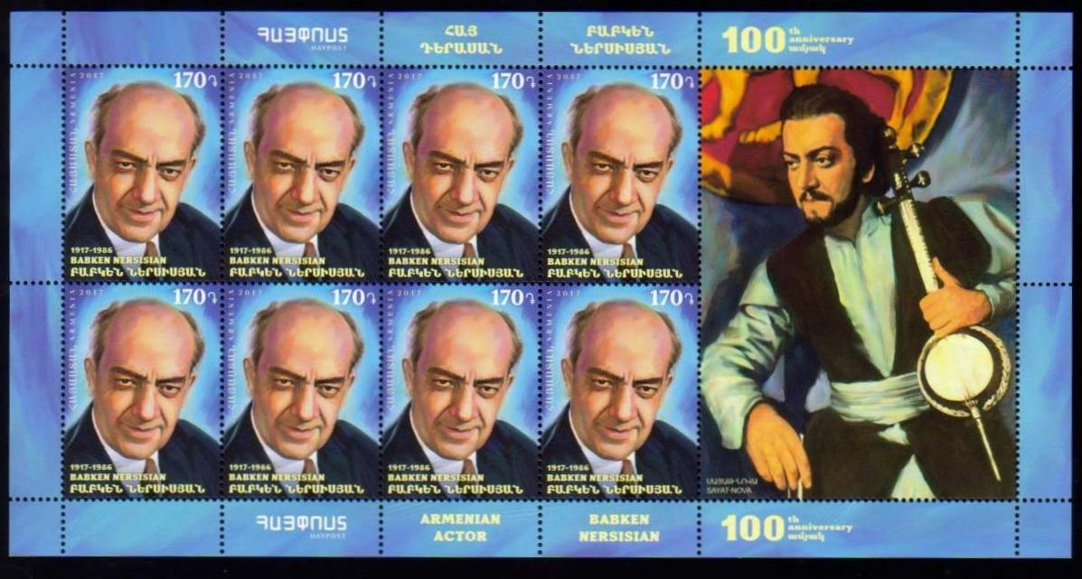 "<font =4-848a>848, Babken Nersisian, Sheet of 8, Prominent Armenians, 100th Birth Anniversary, Scott #1139 <br>Date of Issue: April 4<br> <a href=""/images/ArmenianStamps-848-Sheet.jpg"">   <font color=green><b>View the image</b></a></font>"
