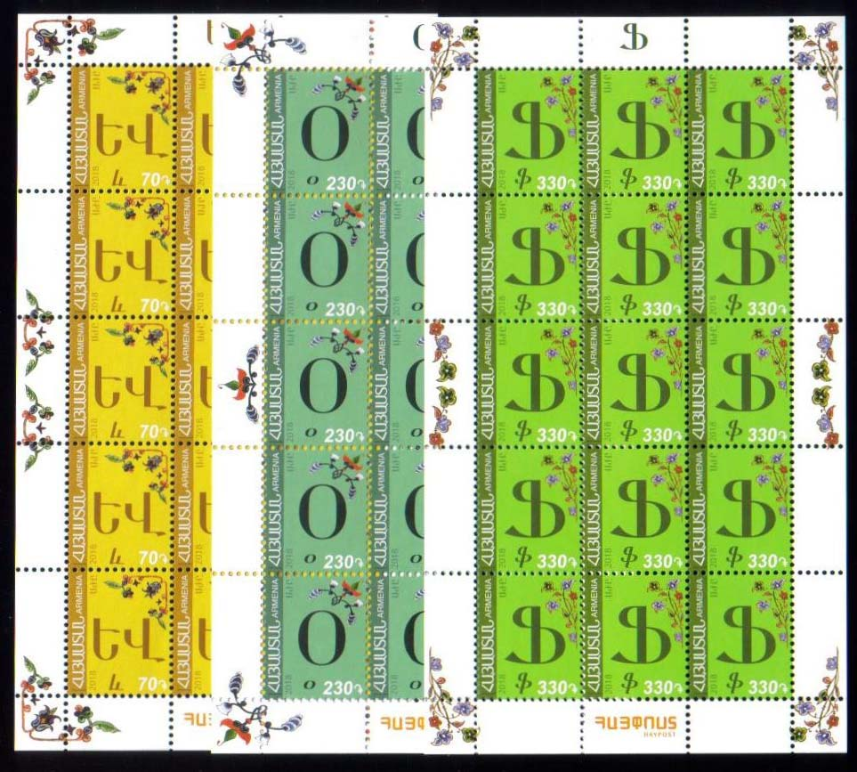 <font =1-849a>849-851, Armenian Alphabet, Sheets of 15, last three characters, Scott #---- <br>Date of Issue: April 5<br> <a href=&quot;/images/ArmenianStamps-849-851-Sheet.jpg&quot;>   <font color=green><b>View the image</b></a></font>