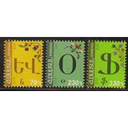"<font =1-849>849-851, Armenian Alphabet, last three characters, Scott #1140-1142 <br>Date of Issue: April 5<br> <a href=""/images/ArmenianStamps-849-851.jpg"">   <font color=green><b>View the image</b></a></font>"