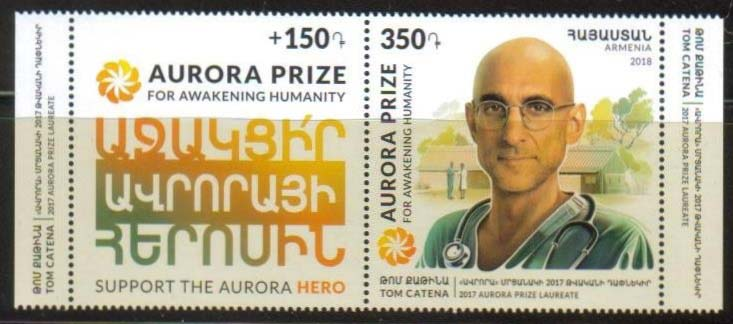 <font =1-852>852, Aurora humanitarian prize to Tom Catena, Scott #---- <br>Date of Issue: June 4<br> <a href=&quot;/images/ArmenianStamps-852.jpg&quot;>   <font color=green><b>View the image</b></a></font>