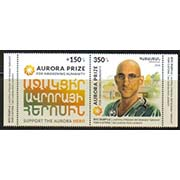 "<font =1-852>852, Aurora humanitarian prize to Tom Catena, Scott #B5 <br>Date of Issue: June 4<br> <a href=""/images/ArmenianStamps-852.jpg"">   <font color=green><b>View the image</b></a></font>"