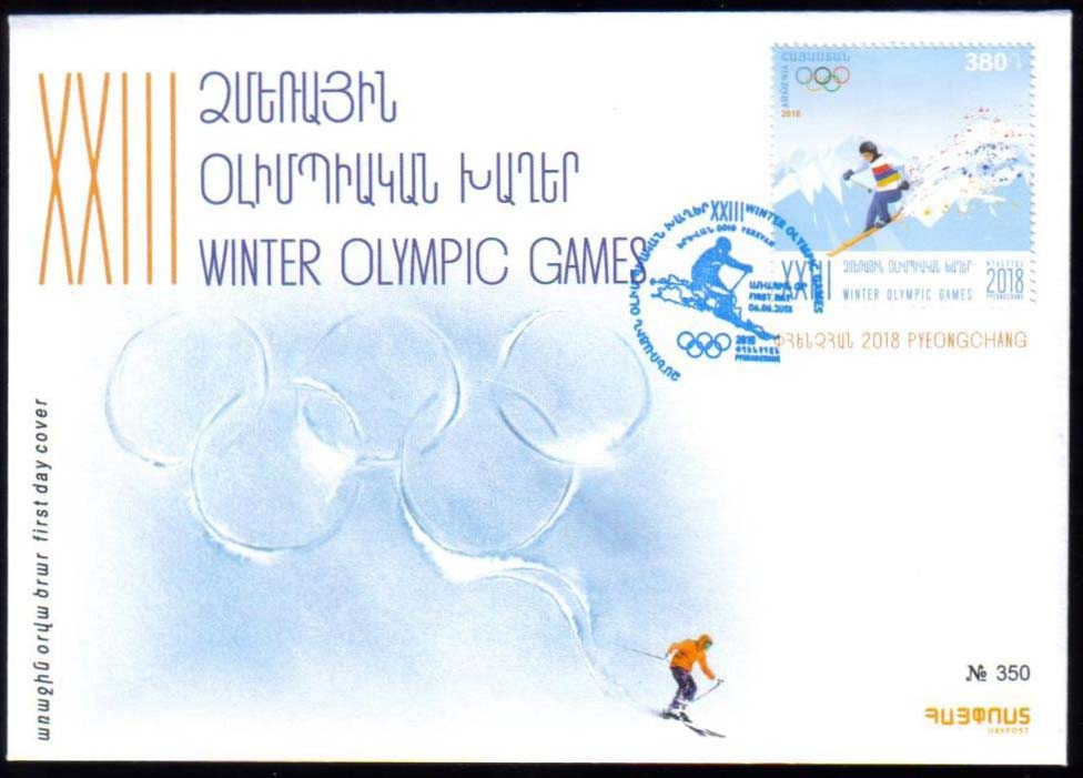 "<font =2-853b>853, Winter Olympics, Pyeongchang"", FDC, Scott #---- <br>Date of Issue: June 6<br> <a href=""/images/ArmenianStamps-853-FDC.jpg"">   <font color=green><b>View the image</b></a></font>"