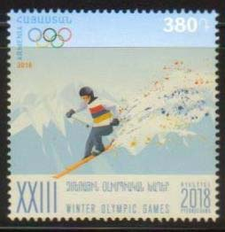 "<font =1-853>853, Winter Olympics, Pyeongchang"", Scott #1143 <br>Date of Issue: June 6<br> <a href=""/images/ArmenianStamps-853.jpg"">   <font color=green><b>View the image</b></a></font>"