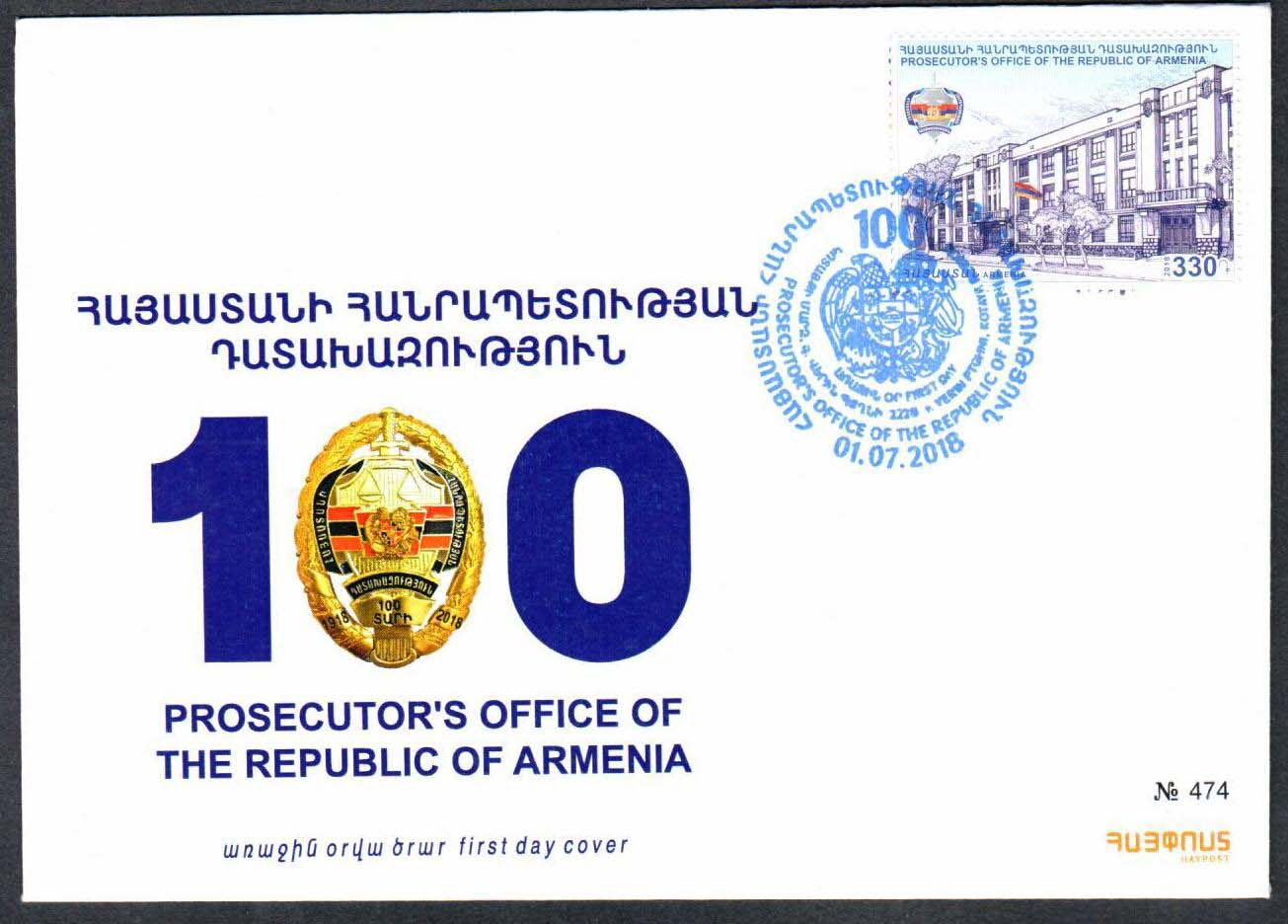 <font =2-854>854, 100th Ann. of the Armenia Prosecutor's Office, FDC, Scott #---- <br>Date of Issue: July 1<br> <a href=&quot;/images/ArmenianStamps-854-FDC.jpg&quot;>   <font color=green><b>View the image</b></a></font>
